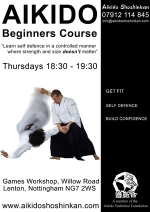 Beginners Course
