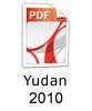 Yudan Syllabus pdf
