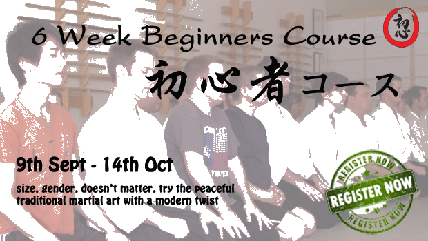 6 Week Beginners Course starts 9th Sept
