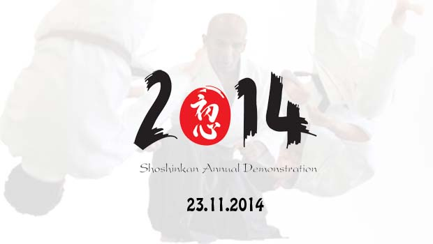 Aikido Shoshinkan Annual Demonstration
