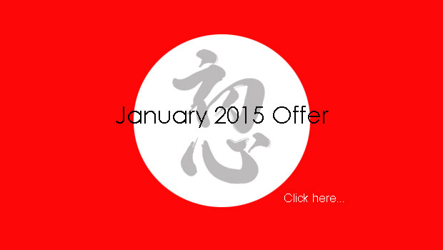 Aikido Self Defence martial art special offer Jan 2015