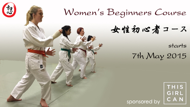 4 Week Women's Beginners Course