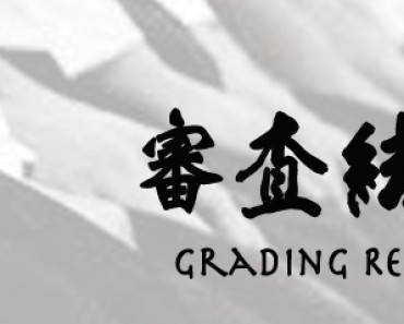 grading2