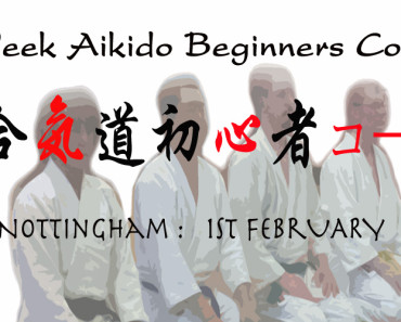 beginners-course-nottingham-2017