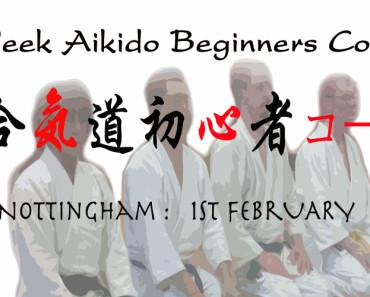 beginners-course-nottingham-2017